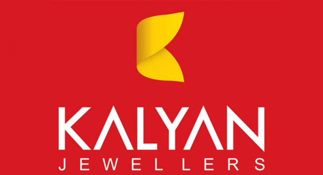 Kalyan Jewellers IPO GMP Today